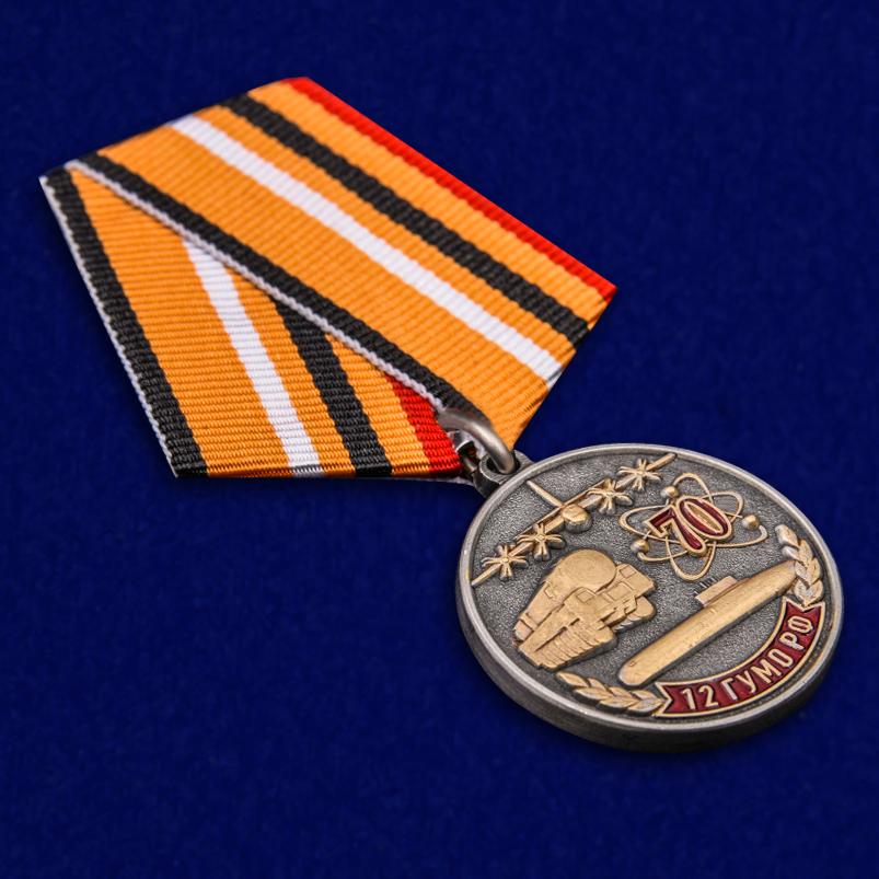 Медаль 70 лет 12 ГУМО России - общий вид