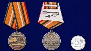 Медаль 70 лет 12 ГУМО России - сравнительный вид