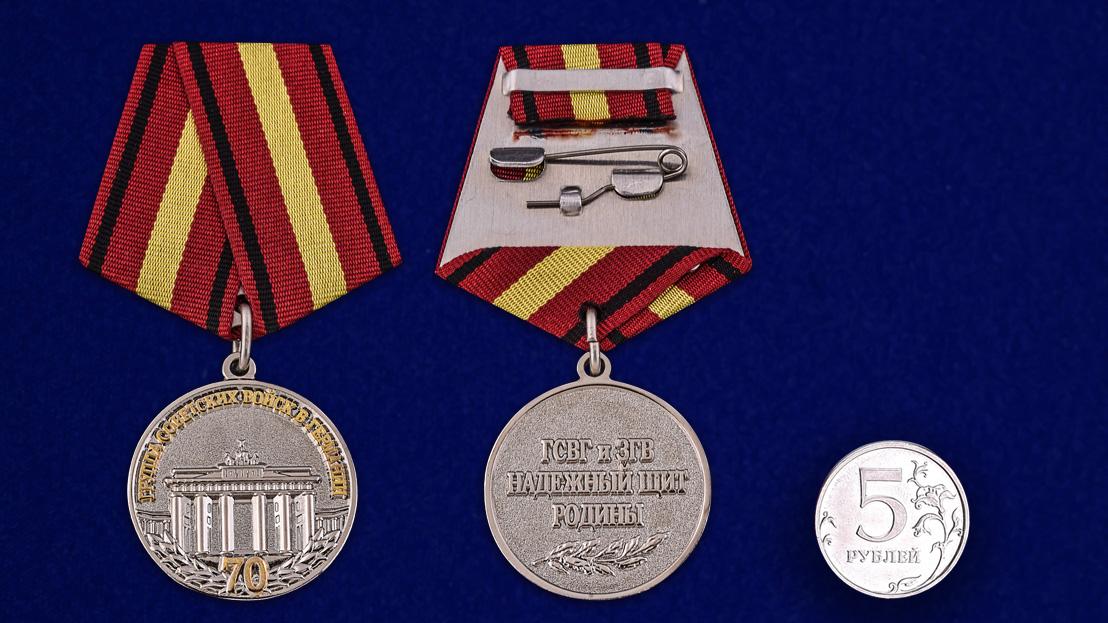 """Медаль """"70 лет ГСВГ"""" - сравнительный размер"""