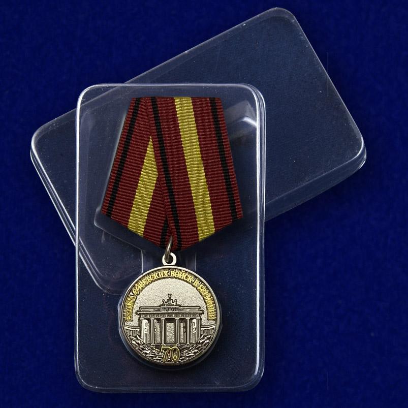Медаль 70 лет ГСВГ - в пластиковом футляре