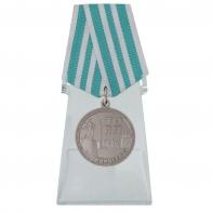 Медаль 70 лет Калининграду на подставке