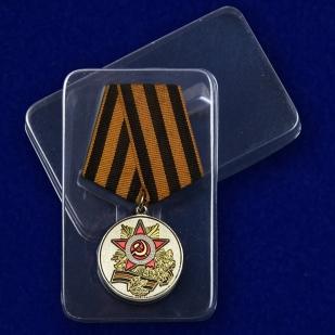 Футляр к медали 70 лет Победы в Великой Отечественной войне