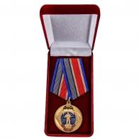 """Медаль """"70 лет Спецназу ГРУ"""" купить в Военпро"""