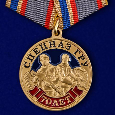 """Медаль """"70 лет Спецназу ГРУ"""""""