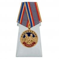 Медаль 70 лет Спецназу ГРУ на подставке