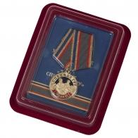 Медаль 70 лет Спецназу ГРУ в бархатистом футляре