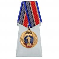 Медаль 70 лет СпН ГРУ на подставке