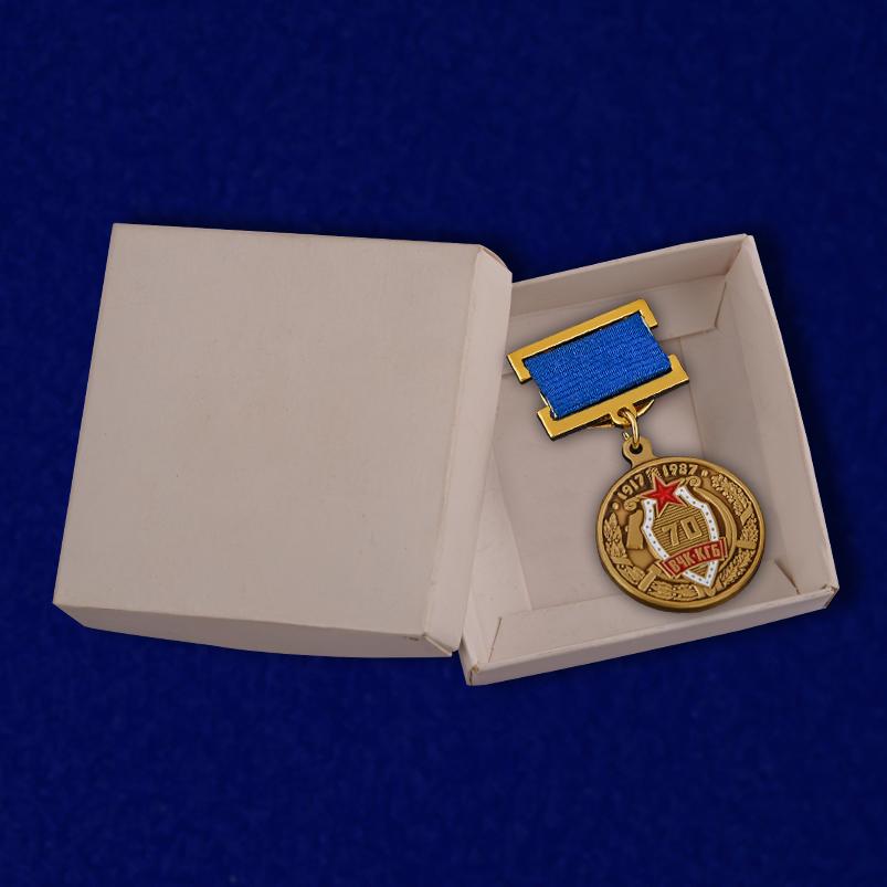 """Медаль """"70 лет ВЧК-КГБ"""" с доставкой"""