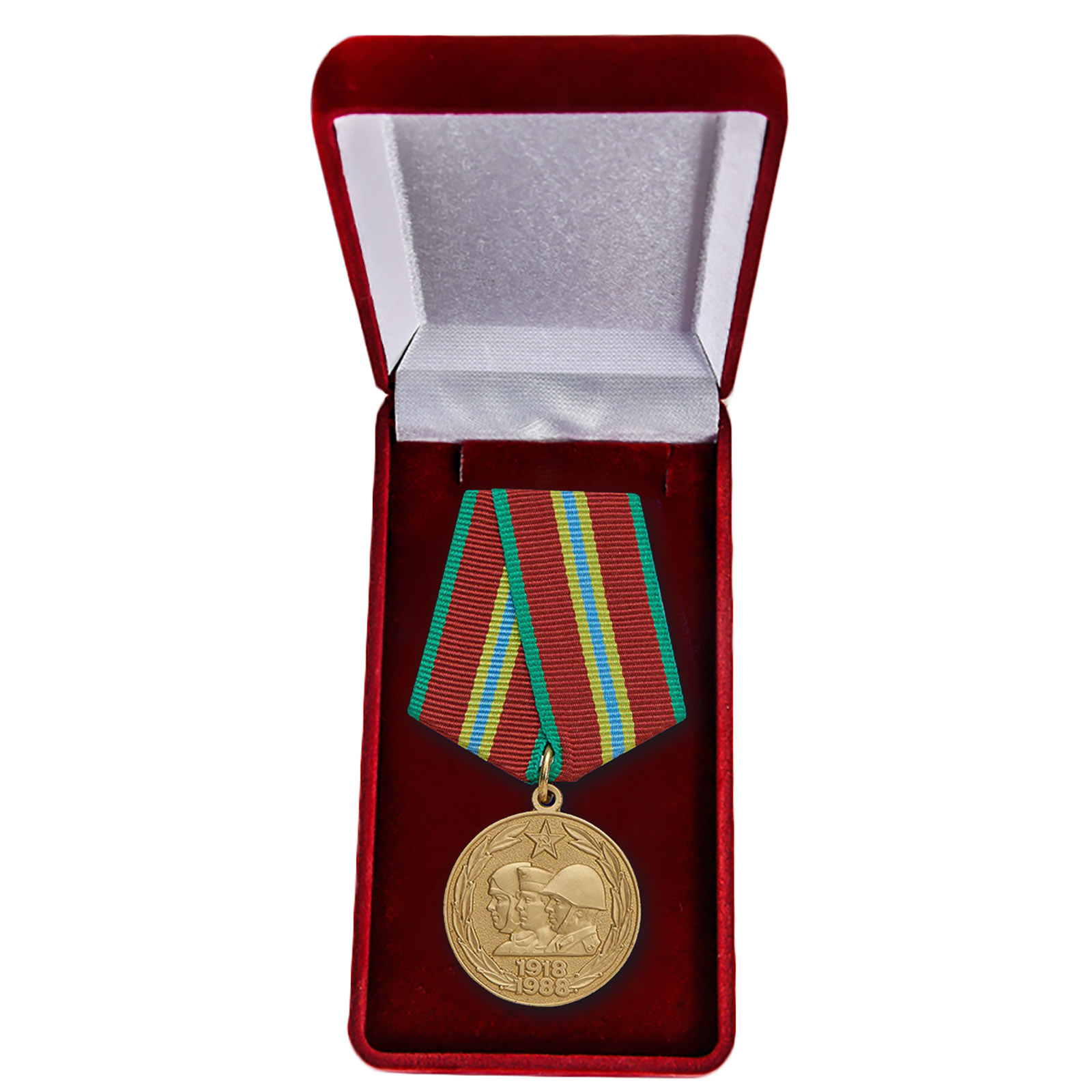 Медаль «70 лет Вооруженных Сил СССР» для коллекций