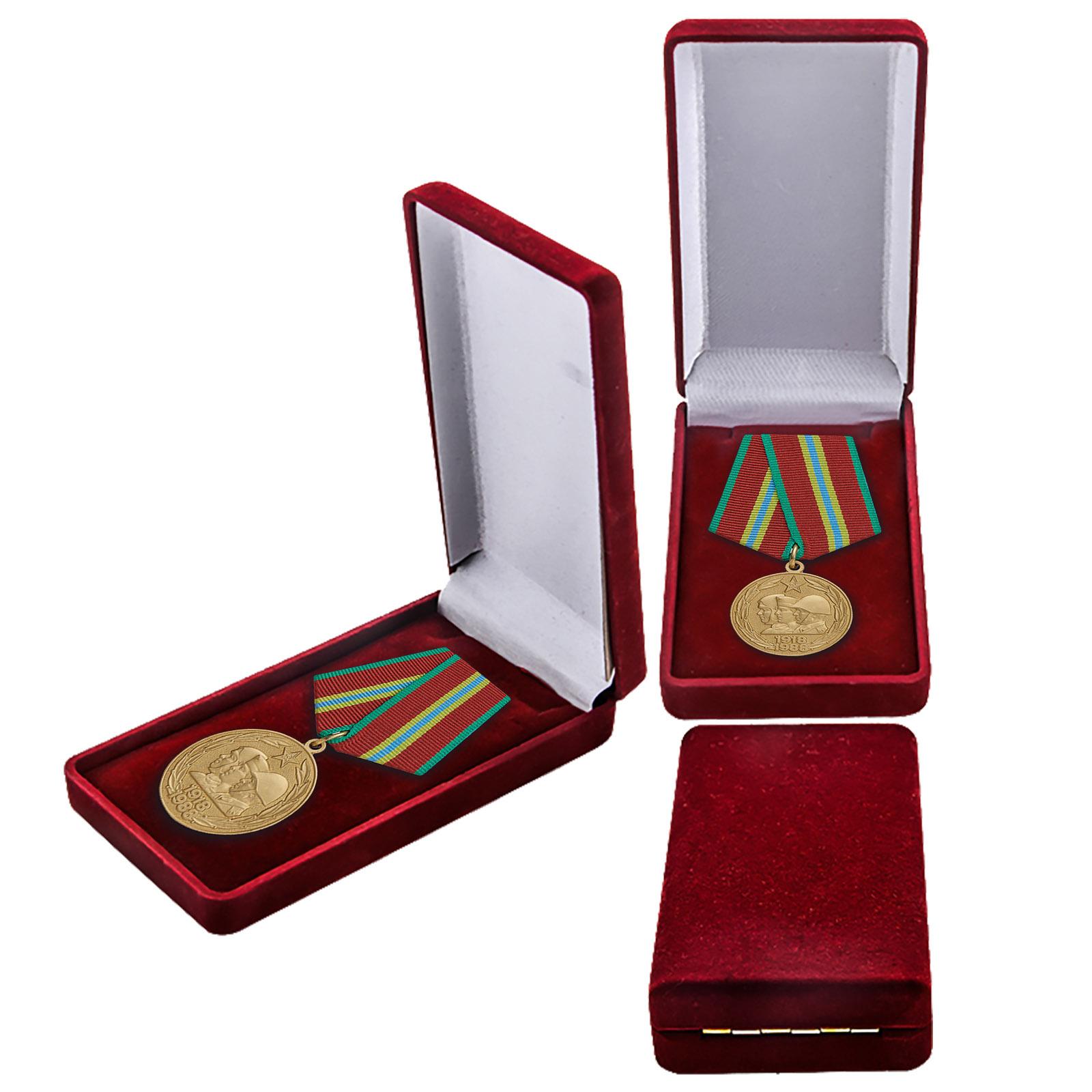 Медаль «70 лет Вооруженных Сил СССР» в футляре