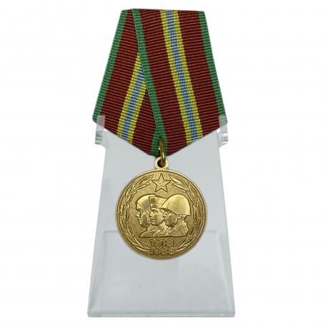 Медаль 70 лет Вооруженных Сил СССР на подставке