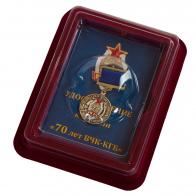"""Медаль """"70-летие ВЧК-КГБ"""""""