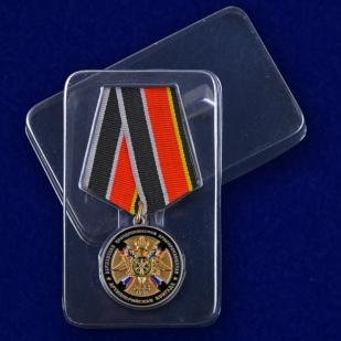 """Медаль """"75 лет 288-ой Артиллерийской бригады"""" с доставкой"""