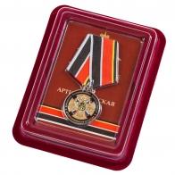 """Медаль """"75 лет 288-ой Артиллерийской бригады"""" в футляре"""