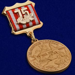 """Медаль """"75 лет Битвы под Москвой"""""""