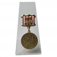 Медаль 75 лет Битвы под Москвой на подставке