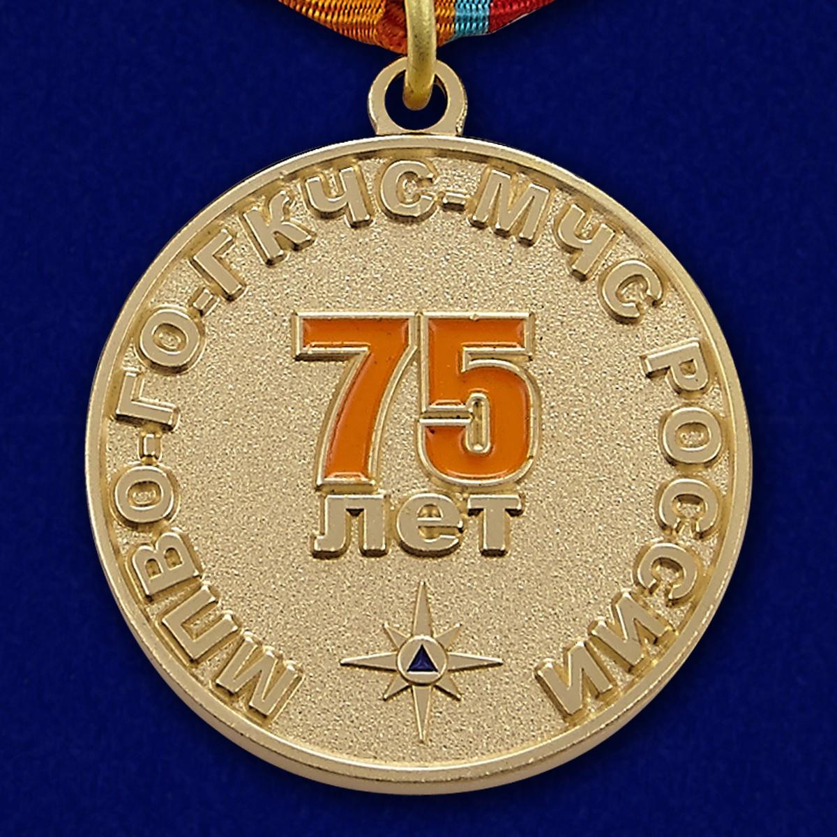 """Медаль """"75 лет Гражданской обороне"""" купить в Военпро"""