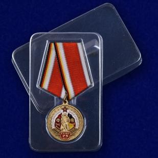 Медаль 75 лет ГСВГ - в пластиковом футляре