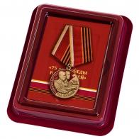 Медаль 75 лет Победы над Японией - в футляре
