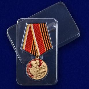 """Медаль """"75 лет Победы над Японией"""" с доставкой"""