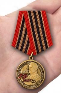 Медаль 75 лет со дня Победы в ВОВ - вид на ладони