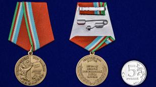 """Медаль """"75 лет Великой Победы"""" Якутия - сравнительный размер"""