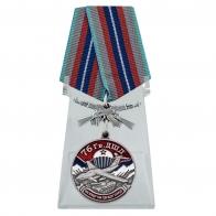 Медаль 76 Гв. ДШД на подставке