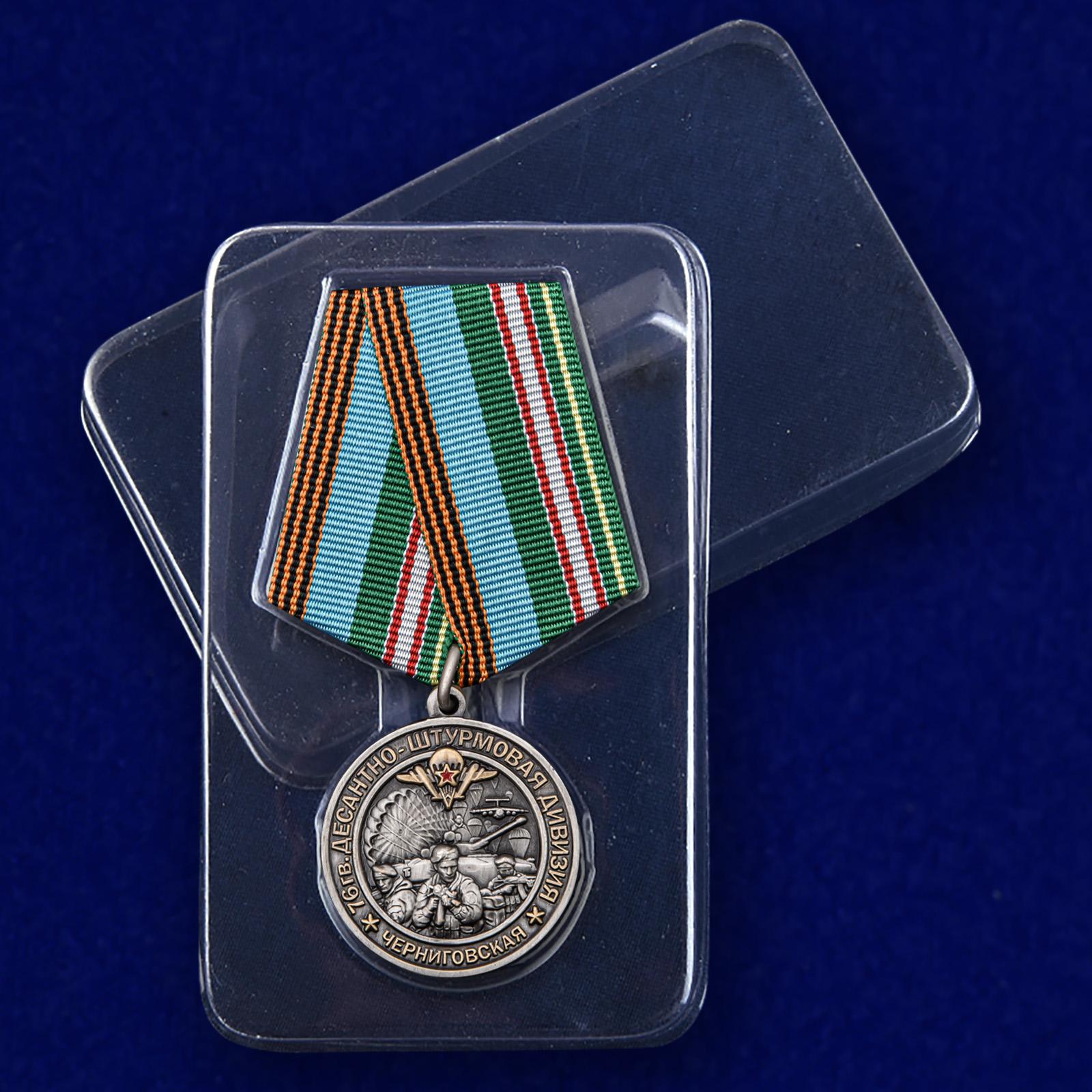 Медаль 76-я гв. Десантно-штурмовая дивизия с доставкой