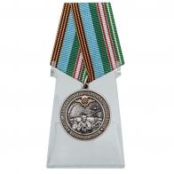 Медаль 76-я гв. Десантно-штурмовая дивизия на подставке
