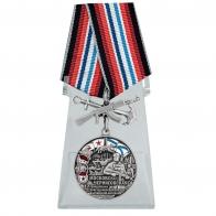 Медаль 77 гв. Московско-Черниговская БрМП Каспийской флотилии на подставке