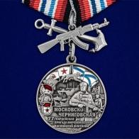 """Медаль """"77-я Московско-Черниговская гвардейская бригада морской пехоты"""""""