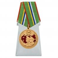 Медаль 80 лет Пограничным войскам на подставке