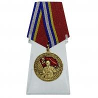 Медаль 80 лет Вооруженных сил СССР на подставке