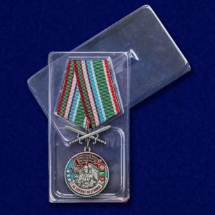 """Медаль """"За службу в Термезском пограничном отряде"""" с доставкой"""