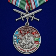 """Медаль """"За службу на границе"""" (81 Термезский ПогО)"""