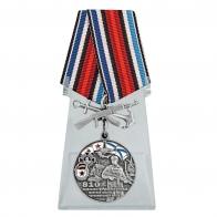 Медаль 810-я отдельная гвардейская бригада морской пехоты на подставке