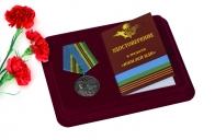 Медаль 85 лет ВДВ