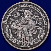 Медаль «Воздушно-десантные войска» с выгравированными памятными датами и девизом ВДВ. МЫ СНИЗИЛИ ЦЕНУ!