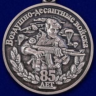 Медаль 85 лет ВДВ РФ - аверс