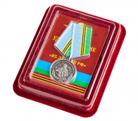 """Медаль """"85 лет ВДВ России"""" в бордовом футляре из флока"""