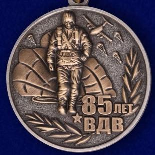 Медаль 85 лет ВДВ в футляре с удостоверением