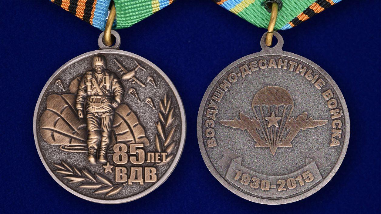 Медаль 85 лет ВДВ в футляре с удостоверением - аверс и реверс