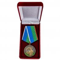 """Медаль """"90 лет десантным войскам"""" купить в Военпро"""