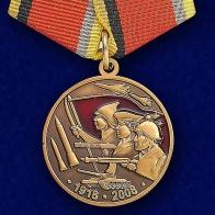 """Медаль """"90 лет Вооруженным силам СССР"""""""