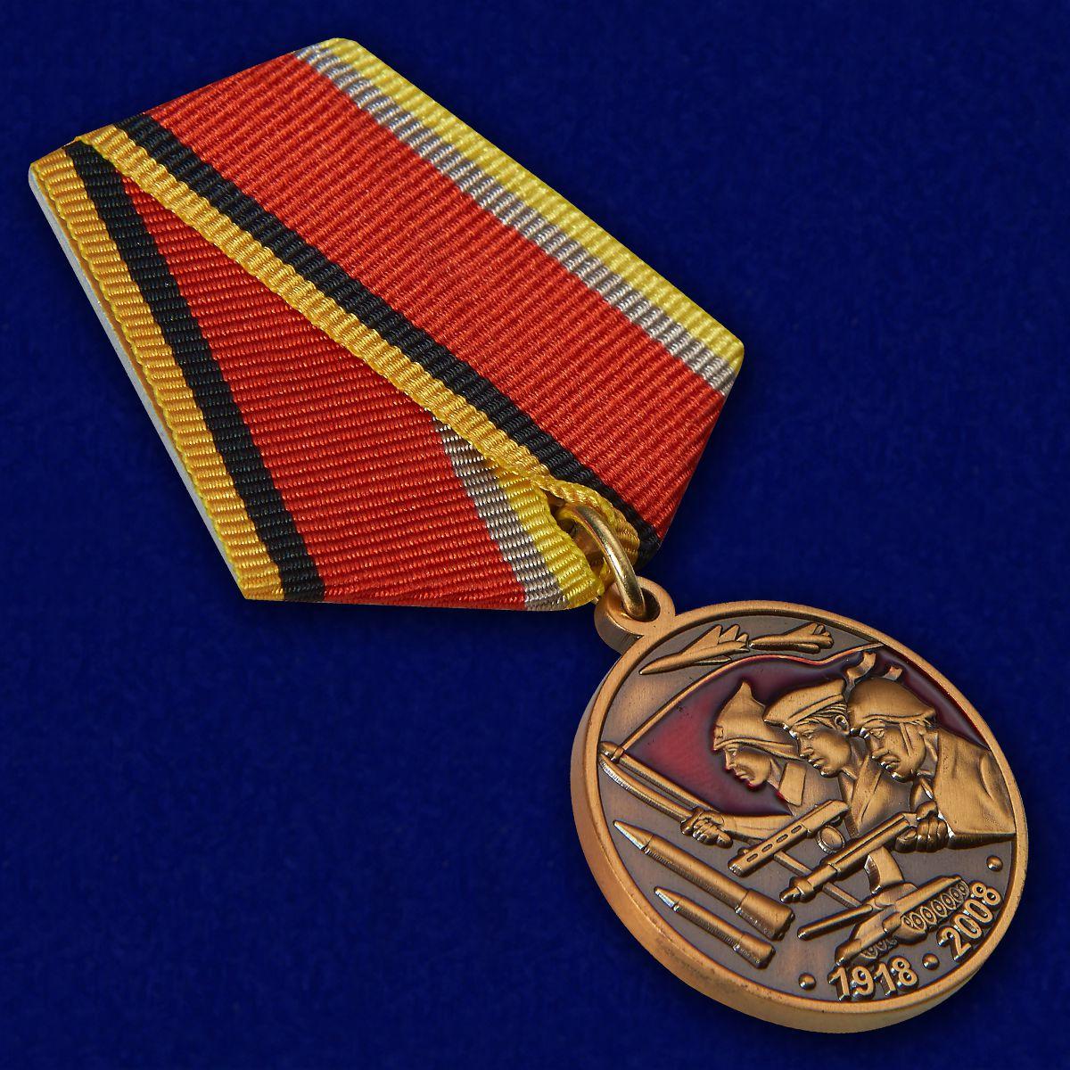 """Муляж медали """"90 лет основания Вооружённых сил СССР"""""""