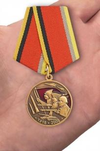 """Медаль """"90 лет основания Вооружённых сил СССР"""" с доставкой"""