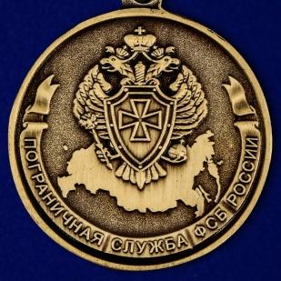 """Медаль """"90 лет Пограничной службе"""" в наградном футляре по лучшей цене"""