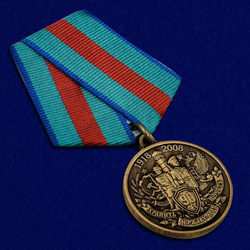 """Медаль """"90 лет Пограничной службе"""" в наградном футляре от Военпро"""