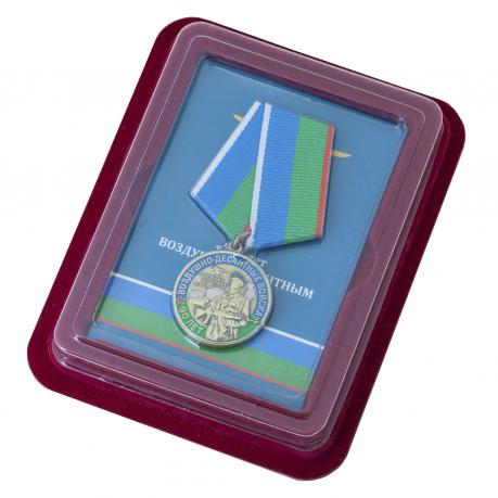 """Медаль """"90 лет ВДВ"""" с удостоверением в футляре"""