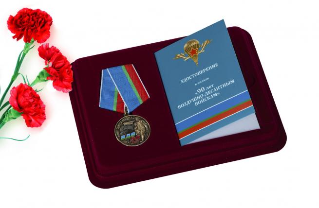 """Медаль 90 лет ВДВ"""" в футляре с удостоверением"""